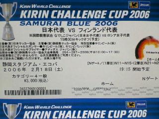 200602102004000.jpg