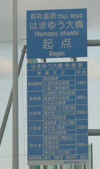 hamayu01.jpg