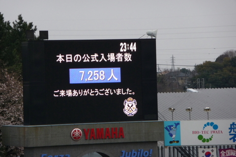 P1030983