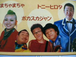 NEC_0065