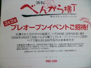 NEC_0146