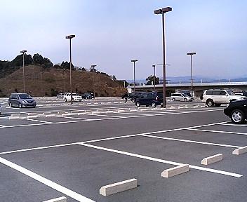p1000026.jpg